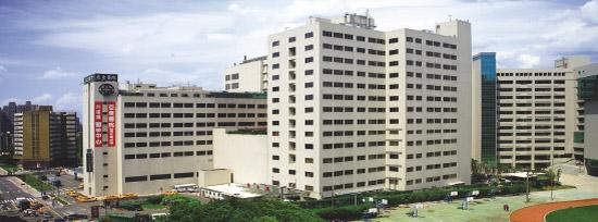 台北荣民总医院