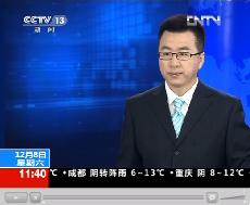 平安养老险首发中国企业员工福利保障指数