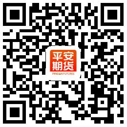 【手机端】平安期货app