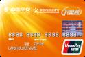 平安万里通信用卡