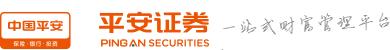 平安证券logo