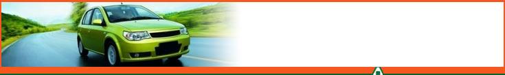 桑塔纳车险报价咨询热线电话:4008-000-000,平安网上车险,私家车商业险多省15%!