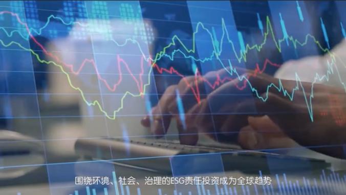 中國平安AI-ESG