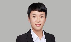 邹丽-执委会委员、首席风险官